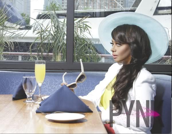 Lala Anthony - PYNK Magazine